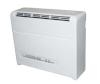 Осушитель Calorex 60л/день с калорифером и установкой в техпомещении, арт. DH-55A TTW LPHW