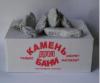 Камень талькохлорит обвалованный 20кг (Уральский)