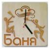 Часы резные БАНЯ С ДЕВУШКАМИ для предбанника (липа), арт. ЧР-БД