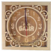 Часы квадратные А ПИВА ХОЧЕШЬ? для предбанника (липа), арт. ЧК-3