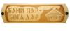 Табличка БАНИ ПАР - БОГА ДАР (липа), арт. Б-18