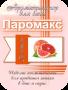 Ароматизатор для хамама Грейпфрут 5л